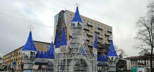 Świąteczna dekoracja na Placu Biegańskiego
