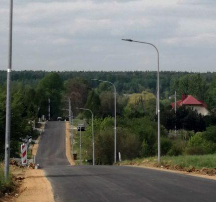 Ulica Turystyczna