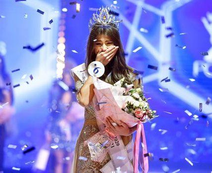 Miss Polonia 2021